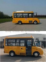 19 seats school bus tube second hand school bus for sale school bus seat
