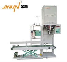 1-50kg corn/animal feed/rice/granule weight and packing machine