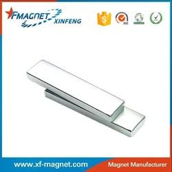 Power Monopole Permanent Magnet Supply