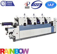 Automatic four color offset printing machine Manufacturer cheap price China