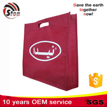 2015 customer DIY ecology die cut non woven shopping bag with or without gusset