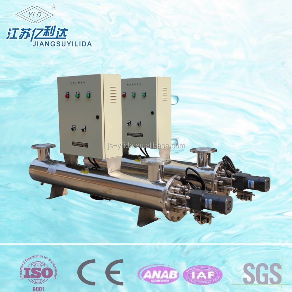 Uv Light Ultraviolet Lamp Uv Sterilizer For Swimming Pool Water Filter System Buy Ultraviolet