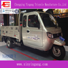 2015 Hot sale 800cc cargo adult tricycle,Powerful auto Engine