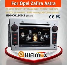 Hifimax auto radio cd dvd gps for opel meriva car dvd car radio/opel meriva car dvd player