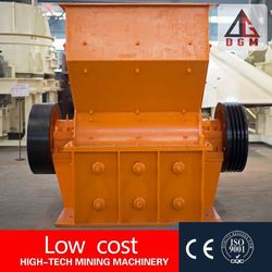 Supply hammer mill supplier