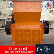 Supply hammer mill supplier