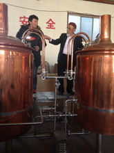 RJ-2000GAL brewery equipment 2000 gallon combination beer brewing tank