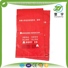 cheap price promotional chemical sacks