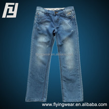 Hot Kids Jeans Skinny Denim Jeans for Girls