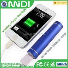 universal portable mini polymer case cylindricality power bank 2600mah
