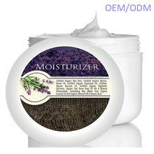 Organic brand name moisturizing cream for all skin