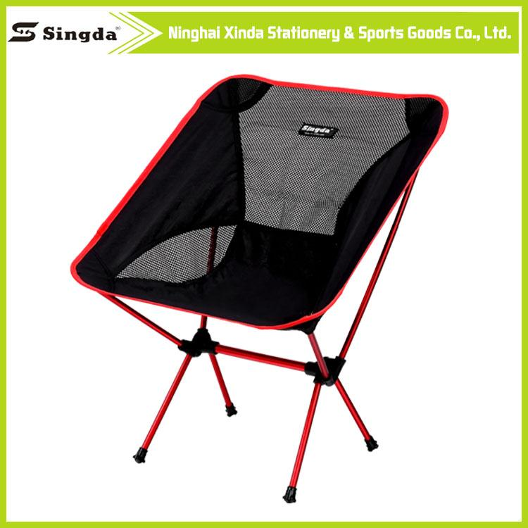 아주 좋은 가격 뜨거운 판매 좋은 품질 대형 달 의자