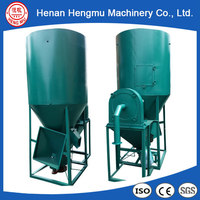1 ton vertical feed mixer machine for chicken feed