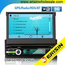 Erisin ES7901M 1 Din 7 inch Car Radio DVD CD Player with GPS Bluetooth