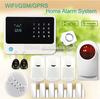 WIFI alarm system Workable with RFID wireless keypad,siren alarm systems wifi,Fire Usage GSM Alarm System