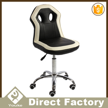 Latest design Low price modern cute office chair
