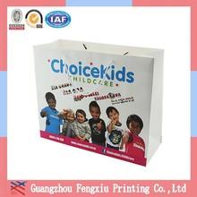 China Custom Free sample Decorative Braned Paper Bag for Gift