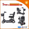 portable scooters mini electric mobility scooter disabled vehicle