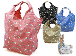 New design cheap nylon foldable shopping bag