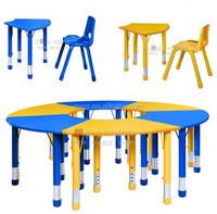 2015 modern design nursery school furniture,/Adjustable height children desk and chair/Kids study table and desk.