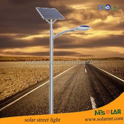 5w solar led street lights and solar pv led street light for solar street lighting