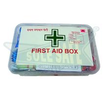Emergency Kit - First Aid Box
