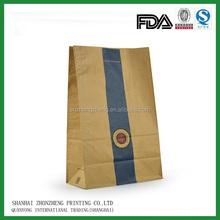 Brown Kraft Paper Bags Sulphite Sandwich Grocery Food Bag