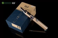 china top ten selling products GS vapor cigar max vapor wholesale christmas gift best electronic cigarette brand