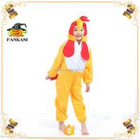 Cock Animal Cosplay Costume for kids