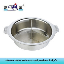 Star Hotel & Senior Hot pot Restaurant use for Stainless Steel Pot with Seamless Divider