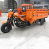 China 3-Wheel Motorcycle/Tricycle/adult big wheel tricycle/new three wheel motorcycle