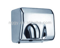 Touchless stainless steel hand dryer W-HD92-1
