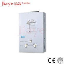 Wall mounted natural gas boilers/NG gas type 2000pa water heater JY-PGW101
