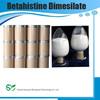 High Purity 99% Pharmaceutical Raw Material Betahistine Dimesilate