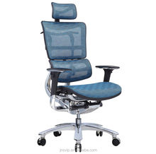 JNS best comfortable conference chair