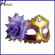Vivid Custom Popular Party Mask Various Color Peacock Feather Party Mask For Halloween SCM0009