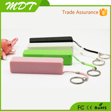 Key chain power bank portable gift power bank 2600mAh power bank for promotional,cell phone,iphone,ipad,samsung
