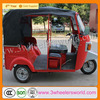 Africa Market three wheel motorcycle for Bajaj pulsar 150cc water cooling tricycle for sale
