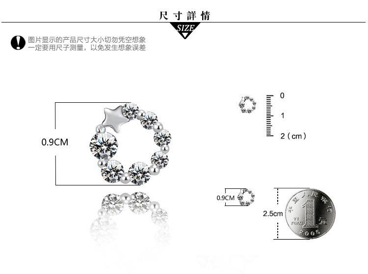 Серьги-гвоздики 024 925 AAA 15 * 9 1 9mm