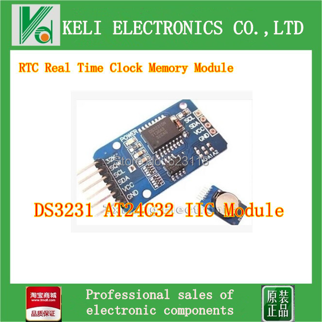 DS3231 Etremel Accrate I 2CInterate RTCTCXOCrstal