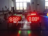 guangzhou fuel oil price in dubai