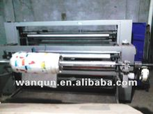 2012 NEW Good Quality and Low Price non-woven Slitting Machinery