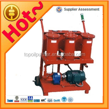 Latest Generation&Competitive Price Portable oil restituting Machine with good quality