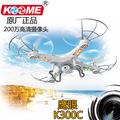 Más barato mejor que x5c! Profesionales de gran rc helicopter quadcopter con la cámara