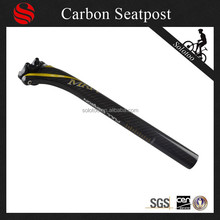 Best quality Cheap price 3k matt/glossy road bicycle carbon seatpost 31.8/ 27.2*350mm