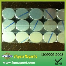 N42SH round shape neodymium magnets