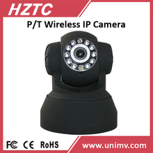 Android, iOS Mobile Terminal Supported Wireless IP Camera