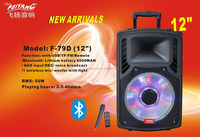 bluetooth speaker with colorful light on woofer, LED display, trolley speaker 12inch F-79D