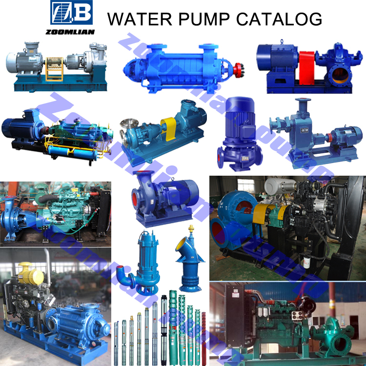 QJ deep well centrifugal submersible pump price