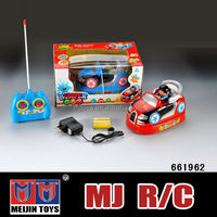 mini rc racing toys car scrap plastic car bumper